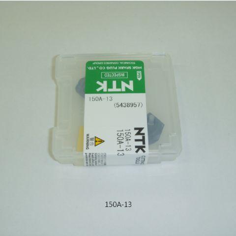 NTK ドリルチップ  150A-13