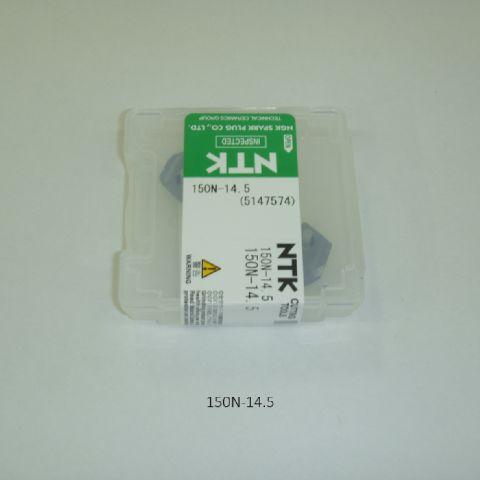 NTK ドリルチップ  150N-14.5