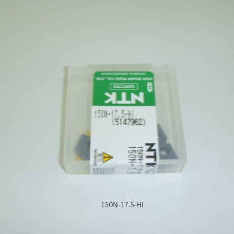 NTK ドリルチップ  150N-17.5-HI