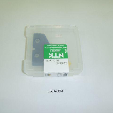 NTK ドリルチップ  153A-39-HI