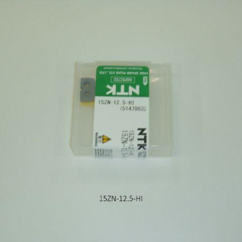 NTK ドリルチップ  15ZN-12.5-HI
