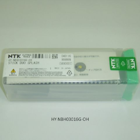 NTK-SS ホルダ HY-NBH03016G-OH
