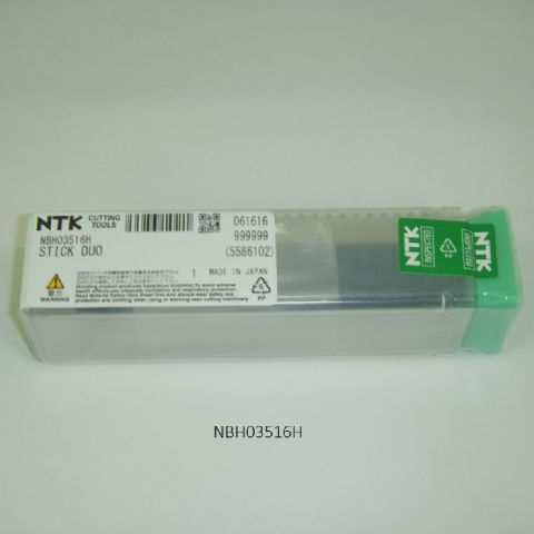 NTK-SS スリ-ブホルダ NBH03516H