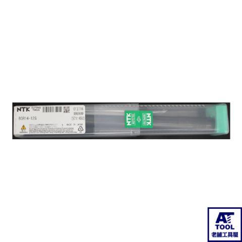 NTK-SS ホルダ BGR14-12S  5711650