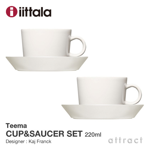 attract rakuten global market iittala iittala teema teema cup saucer past 220 ml 2pcs only. Black Bedroom Furniture Sets. Home Design Ideas