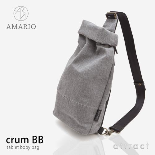 アマリオ iPad AMARIO クルム ボディバッグ crum BB bag タブレットバッグ tablet bag 7.5Lサイズ カラー:全3色 7.5Lサイズ タブレット対応 クッションインナー付属 8インチタブレット対応 iPad Air【smtb-KD】, 幸せの店:c284cfb8 --- lembahbougenville.com