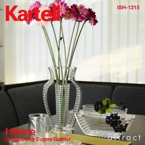 カルテル 高知 Kartell I Shine アイシャイン フラワーベース 花器 花瓶 ISH-1215 カラー:全5色 デザイナー:ユージェニー・キトレ 花 植物 インテリア 家具 デザイナーズ 【smtb-KD】