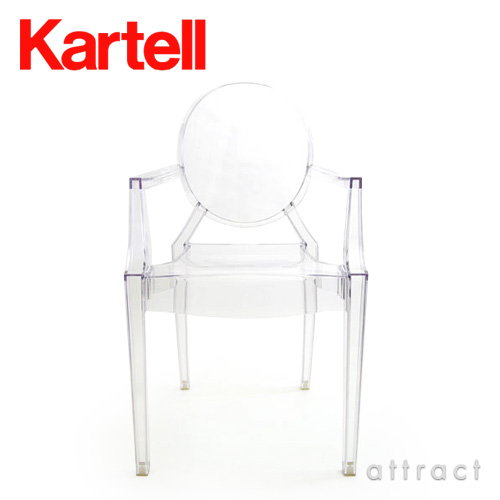 楽天市場 カルテル 高知 kartell louis ghost ルイゴースト チェア 椅子
