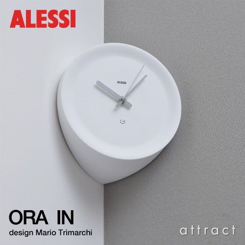 アレッシィ Alessi オライン Ora In Wall Clock Gia20 Color Two Colors Of Size Φ 210mm Corner Designs Giulio イアケッティ