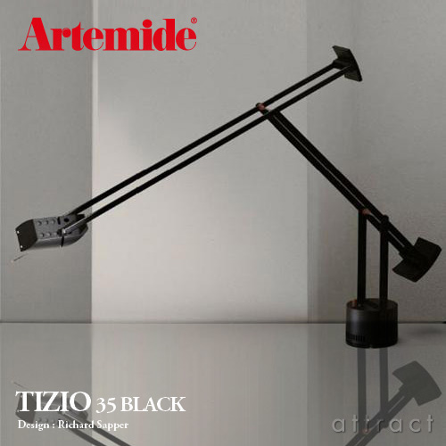 Attract Artemide Hotel Artemide Tizio 35 Tycho 35 Color Black