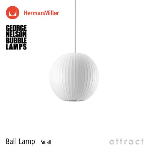 バブルランプ Bubble Lamps Herman Miller ハーマンミラー Ball Lamp ボール Sサイズ ペンダントランプ スモール George Nelson ジョージ・ネルソン デザイナーズ デザイン 照明 ライト 【smtb-KD】
