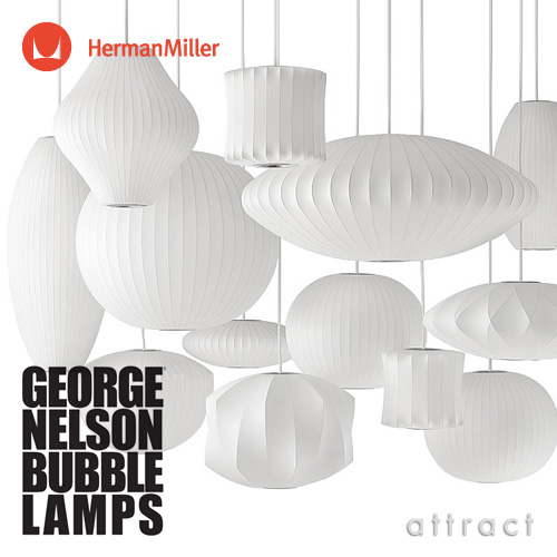 234a063ce136 MODERNICA modernica BUBBLE LAMPS bubble lamp Saucer Lamp saucer M size  pendant lamp medium George Nelson George Nelson (designer s design  lighting-light)