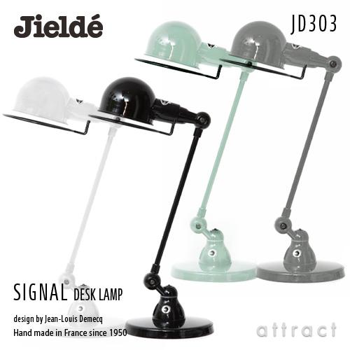 ジェルデ Jielde 303 シグナルデスクランプ SIGNAL DESK LAMP 1本アーム式 卓上ランプ・ 作業用ライト シングル デザイン:Jean-Louis Demecq カラー:全4色 フランス製 JD303 照明 電球 配線 ジョイント 工業デザイン 【smtb-KD】