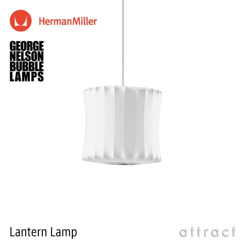 バブルランプ Bubble Lamps Herman Miller ハーマンミラー Lantern Lamp ランタン ワンサイズ ペンダントランプ George Nelson ジョージ・ネルソン デザイナーズ デザイン 照明 ライト 【smtb-KD】