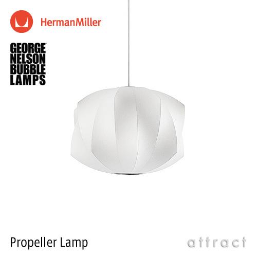 バブルランプ Bubble Lamps Herman Miller ハーマンミラー Propeller Lamp プロペラ ワンサイズ ペンダントランプ George Nelson ジョージ・ネルソン デザイナーズ デザイン 照明 ライト 【smtb-KD】