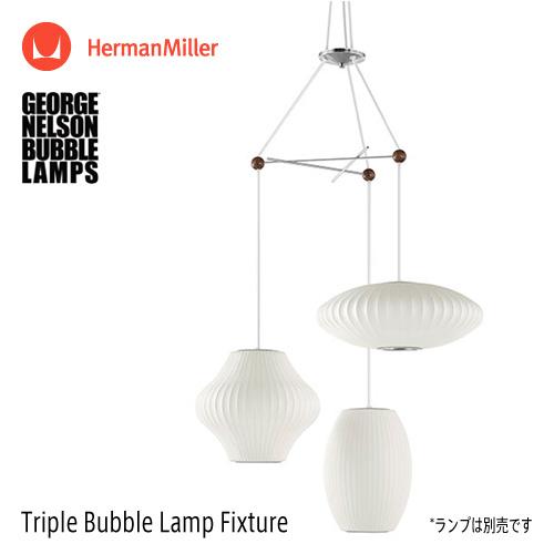 バブルランプ Bubble Lamps Herman Miller ハーマンミラー Triple Bubble Lamp Fixture トリプル バブル ランプ フィクスチャー 対応サイズ:Φ480mmまで 取付け具(ランプ本体は別売) George Nelson ジョージ・ネルソン 【smtb-KD】