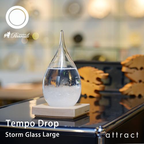 100% ヒャクパーセント Perrocaliente ペロカリエンテ Tempo Drop テンポドロップ Lサイズ ラージサイズ 木座付 ストームグラス 天候予測器 樟脳 エタノール ガラス 結晶 欧州 インテリア 置物 ギフト プレゼント