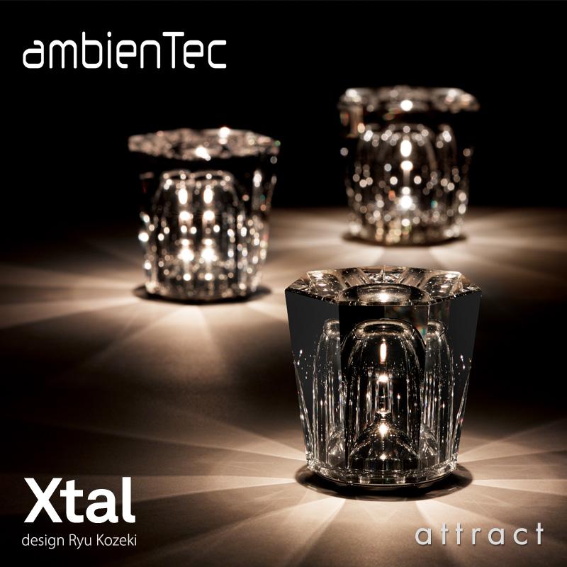 Xtal クリスタル アンビエンテック ambienTec ソリッド ガラス コードレス LED ランプ 充電式 ライト 照明 XTL-01SV デザイン:小関 隆一 テラス リビング デザイナーズ 【smtb-KD】