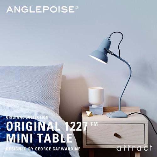 アングルポイズ ANGLEPOISE オリジナル 1227 Original 1227 Mini Table ミニテーブルランプ デスクランプ デザイン:ジョージ・カワーダイン George Carwardine カラー:3色 卓上 シンプル 照明 ランプ 工業 イギリス 北欧 【smtb-KD】