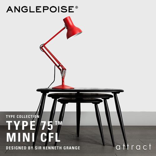 アングルポイズ ANGLEPOISE タイプ75 Type75 Mini CFL ミニデスクランプ テーブルランプ スタンド デザイン:ケネス・グランジ Kenneth Grange カラー:6色 卓上 シンプル 照明 ランプ 工業 イギリス 北欧 【smtb-KD】