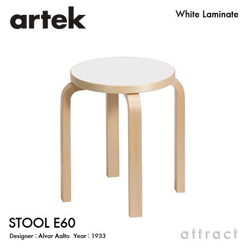 アルテック Artek STOOL E60 スツール E60 4本脚 バーチ材 スタッキング可能 デザイン:Alvar Aalto 座面 ホワイトラミネート 脚部 クリアラッカー仕上げ フィンランド 北欧 【smtb-KD】