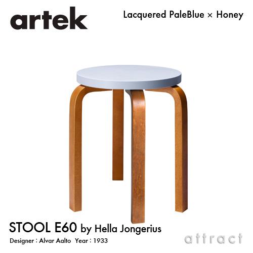 【楽天市場】アルテック Artek Stool E60 スツール E60 4本脚 バーチ材 スタッキング可能