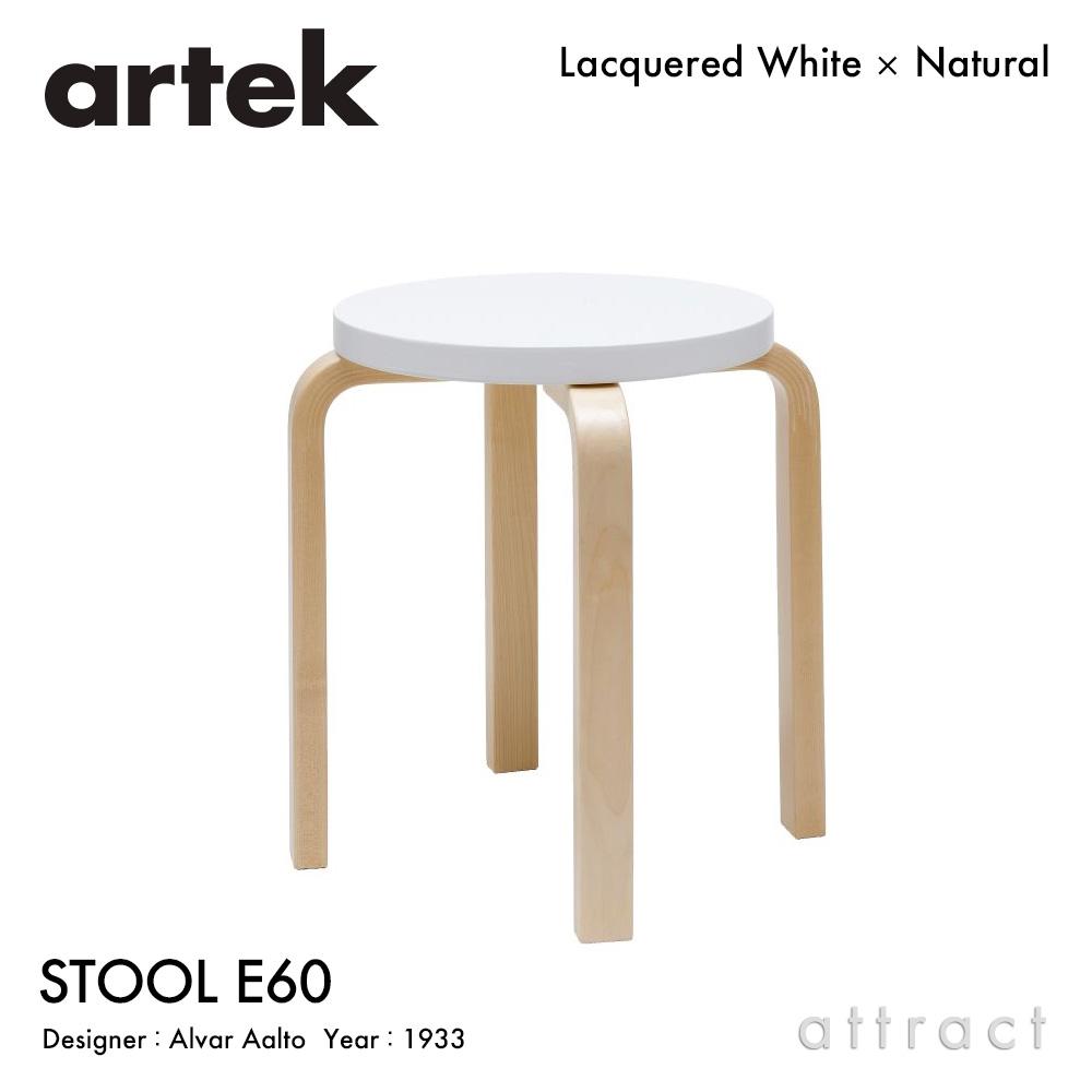 アルテック Artek STOOL E60 スツール E60 4本脚 バーチ材 スタッキング可能 デザイン:Alvar Aalto パイミオカラー:座面 ホワイト 脚部 クリアラッカー仕上げ フィンランド 北欧 【smtb-KD】