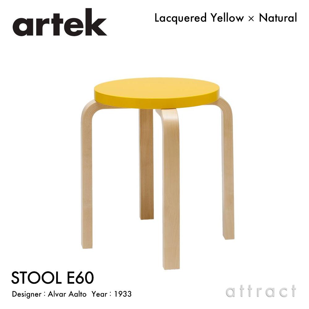 アルテック Artek STOOL E60 スツール E60 4本脚 バーチ材 スタッキング可能 デザイン:Alvar Aalto パイミオカラー:座面 イエロー 脚部 クリアラッカー仕上げ フィンランド 北欧 【smtb-KD】