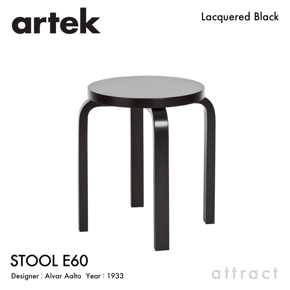 アルテック Artek STOOL E60 スツール E60 4本脚 バーチ材 スタッキング可能 デザイン:Alvar Aalto 座面・脚部 ブラックラッカー仕上げ フィンランド 北欧 【smtb-KD】