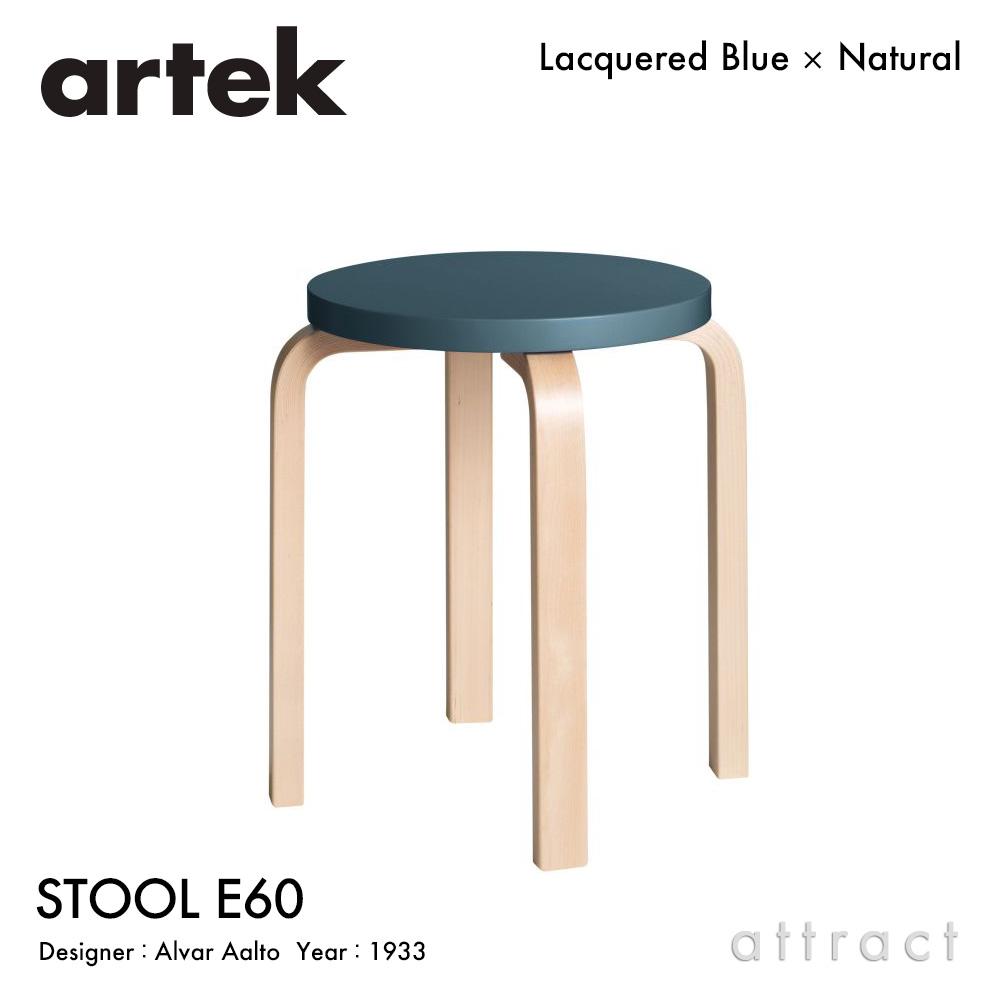 スツール 脚部 【smtb-KD】 Artek E60 フィンランド バーチ材 E60 STOOL 4本脚 アルテック スタッキング可能 カラー:座面 北欧 クリアラッカー仕上げ Aalto ブルー デザイン:Alvar