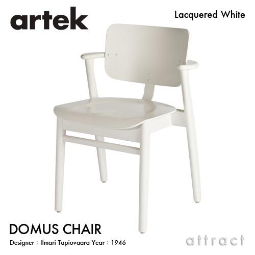 アルテック Artek DOMUS CHAIR ドムスチェア バーチ材 椅子 ダイニングチェア デザイン:Ilmari Tapiovaara 板座 バーチ ホワイトラッカー スタッキング対応 フィンランド 北欧 【smtb-KD】