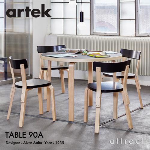 artek(アルテック)「TABLE90A」