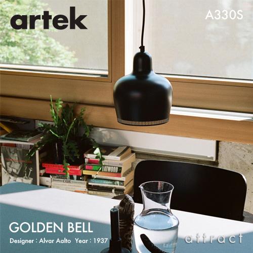 アルテック Artek A330S PENDANT LAMP ペンダントランプ GOLDEN BELL ゴールデンベル デザイン:Alvar Aalto カラー:ブラック ブラックコード 照明 ランプ ライト フィンランド 北欧 【smtb-KD】