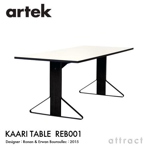 アルテック Artek KAARI TABLE REB001 カアリテーブル サイズ:200×85cm 厚み2.4cm 天板 ホワイトグロッシー HPL 脚部 ブラックステインオーク デザイン:ロナン&エルワン・ブルレック ダイニングテーブル
