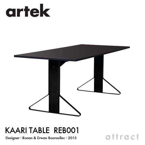 アルテック Artek KAARI TABLE REB001 カアリテーブル サイズ:200×85cm 厚み2.4cm 天板 ブラックリノリウム 脚部 ブラックステインオーク デザイン:ロナン&エルワン・ブルレック ダイニングテーブル