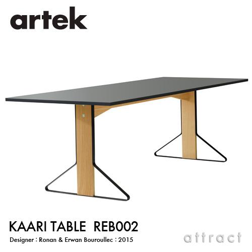 アルテック Artek KAARI TABLE REB002 カアリテーブル サイズ:240×90cm 厚み2.4cm 天板 ライトグレーリノリウム 脚部 ナチュラルオーク デザイン:ロナン&エルワン・ブルレック ダイニングテーブル