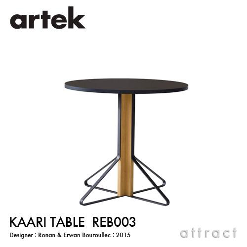 アルテック Artek KAARI TABLE REB003 カアリテーブル サイズ:Φ80cm 厚み2.4cm 天板 ブラックリノリウム 脚部 ナチュラルオーク デザイン:ロナン&エルワン・ブルレック ダイニングテーブル 【smtb-KD】