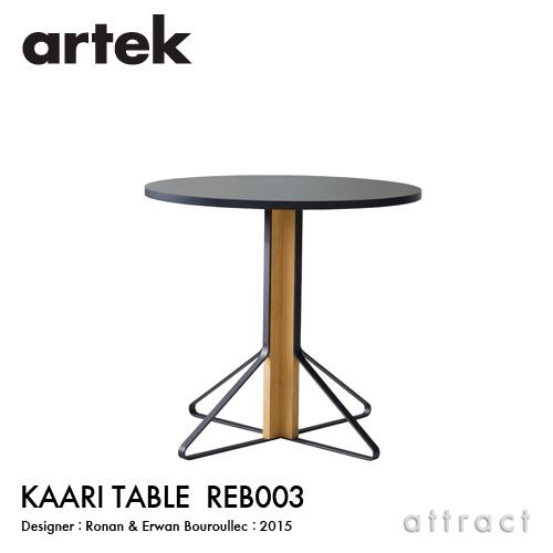 アルテック Artek KAARI TABLE REB003 カアリテーブル サイズ:Φ80cm 厚み2.4cm 天板 ライトグレーリノリウム 脚部 ナチュラルオーク デザイン:ロナン&エルワン・ブルレック ダイニングテーブル 【smtb-KD】