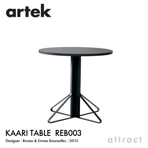 アルテック Artek KAARI TABLE REB003 カアリテーブル サイズ:Φ80cm 厚み2.4cm 天板 ライトグレーリノリウム 脚部 ブラックステインオーク デザイン:ロナン&エルワン・ブルレック ダイニングテーブル 【smtb-KD】