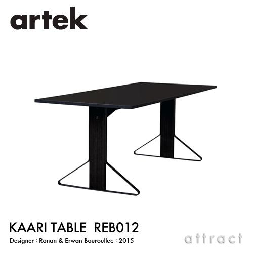 アルテック Artek KAARI TABLE REB012 カアリテーブル サイズ:160×80cm 厚み2.4cm 天板 ブラックグロッシー HPL 脚部 ブラックステインオーク デザイン:ロナン&エルワン・ブルレック ダイニングテーブル
