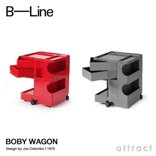 ビーライン B-LINE ボビーワゴン Boby Wagon 2段2トレイ レッド トルネードグレー 専用インナートレイ付属 【smtb-KD】