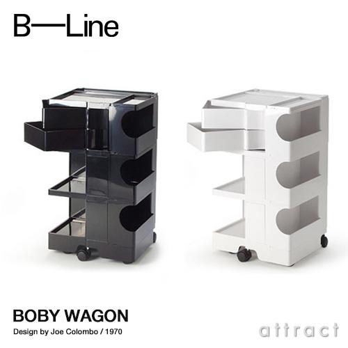 ビーライン B-LINE ボビーワゴン Boby Wagon 3段2トレイ ホワイト ブラック 専用インナートレイ付属 収納ワゴン キャスター付き 【smtb-KD】