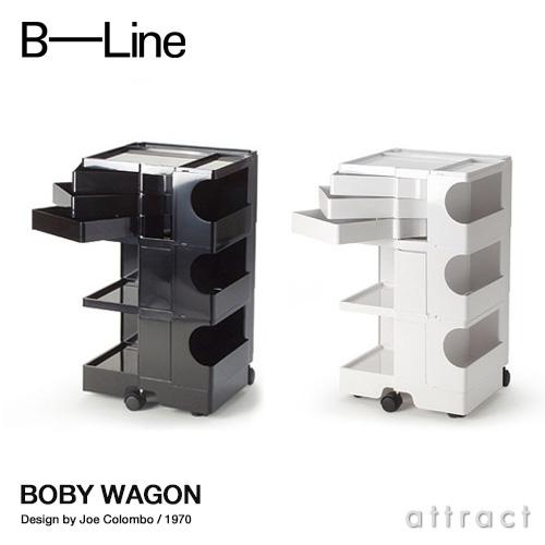 ビーライン B-LINE ボビーワゴン Boby Wagon 3段3トレイ ホワイト ブラック 専用インナートレイ付属 収納ワゴン キャスター付き 【smtb-KD】
