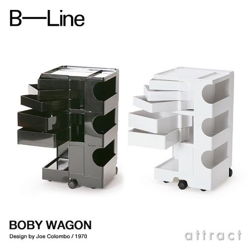 最安値級価格 ビーライン B-LINE ボビーワゴン キャスター付き Boby Wagon 3段5トレイ 3段5トレイ ホワイト Boby ブラック 専用インナートレイ付属 収納ワゴン キャスター付き【smtb-KD】, ナンジョウグン:43244c48 --- canoncity.azurewebsites.net