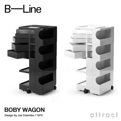 ビーライン B-LINE ボビーワゴン Boby Wagon 4段5トレイ ホワイト ブラック 専用インナートレイ付属 収納ワゴン キャスター付き 【smtb-KD】