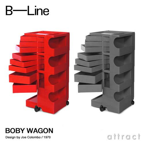 ビーライン B-LINE ボビーワゴン Boby Wagon 4段8トレイ レッド トルネードグレー 専用インナートレイ付属 【smtb-KD】