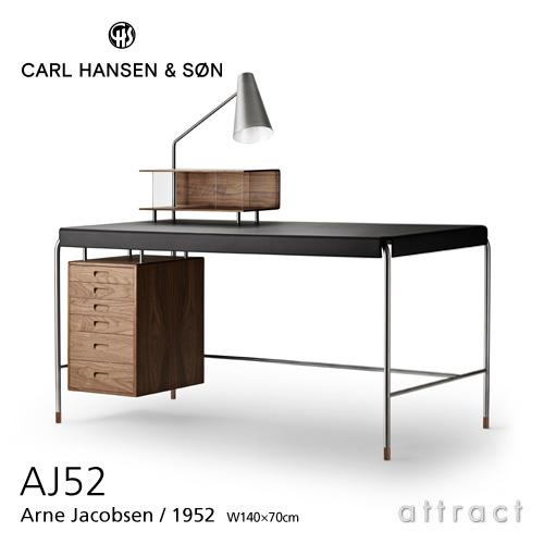 カールハンセン & サン Carl Hansen & Son ソサエティテーブル Society Table デスク AJ52 Arne Jacobsen アルネ・ヤコブセン サイズ:140cm ウォルナット Walnut オイルフィニッシュ 天板:レザー(2色)ランプモジュール ユニット付属