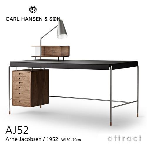 カールハンセン & サン Carl Hansen & Son ソサエティテーブル Society Table デスク AJ52 Arne Jacobsen アルネ・ヤコブセン サイズ:160cm ウォルナット Walnut オイルフィニッシュ 天板:レザー(2色)ランプモジュール ユニット付属