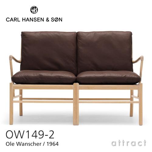 カールハンセン & サン Carl Hansen & Son コロニアルソファ OW149-2 Colonial Sofa 2シーター 2P ソファ オーレ・ヴィンシャー Ole Wanscher オーク Oak オイルフィニッシュ 張座:レザー Thor 306 ブラウン 【smtb-KD】