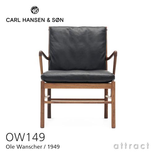 カールハンセン & サン Carl Hansen & Son コロニアルチェア OW149 Colonial Chair オーレ・ヴィンシャー Ole Wanscher ウォルナット Walnut オイルフィニッシュ 張座:レザー Thor 301 ブラック 【smtb-KD】